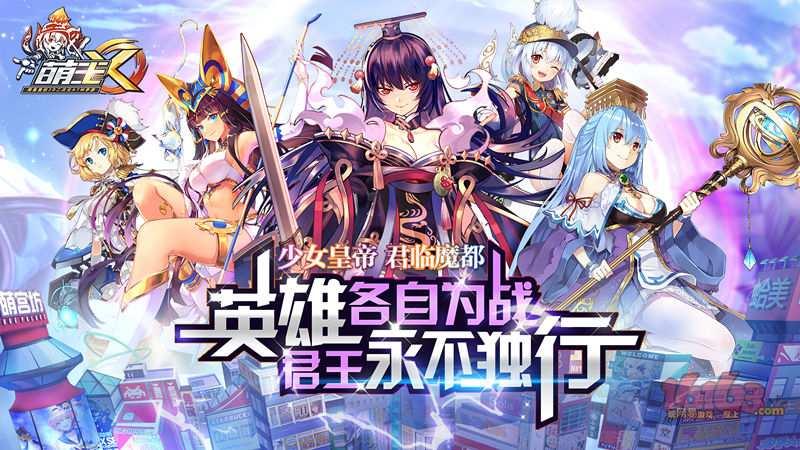图1:少女皇帝与超级战士.jpg