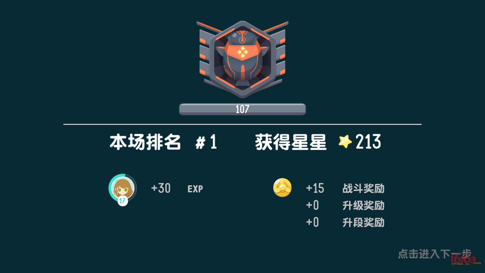生存模式3.png
