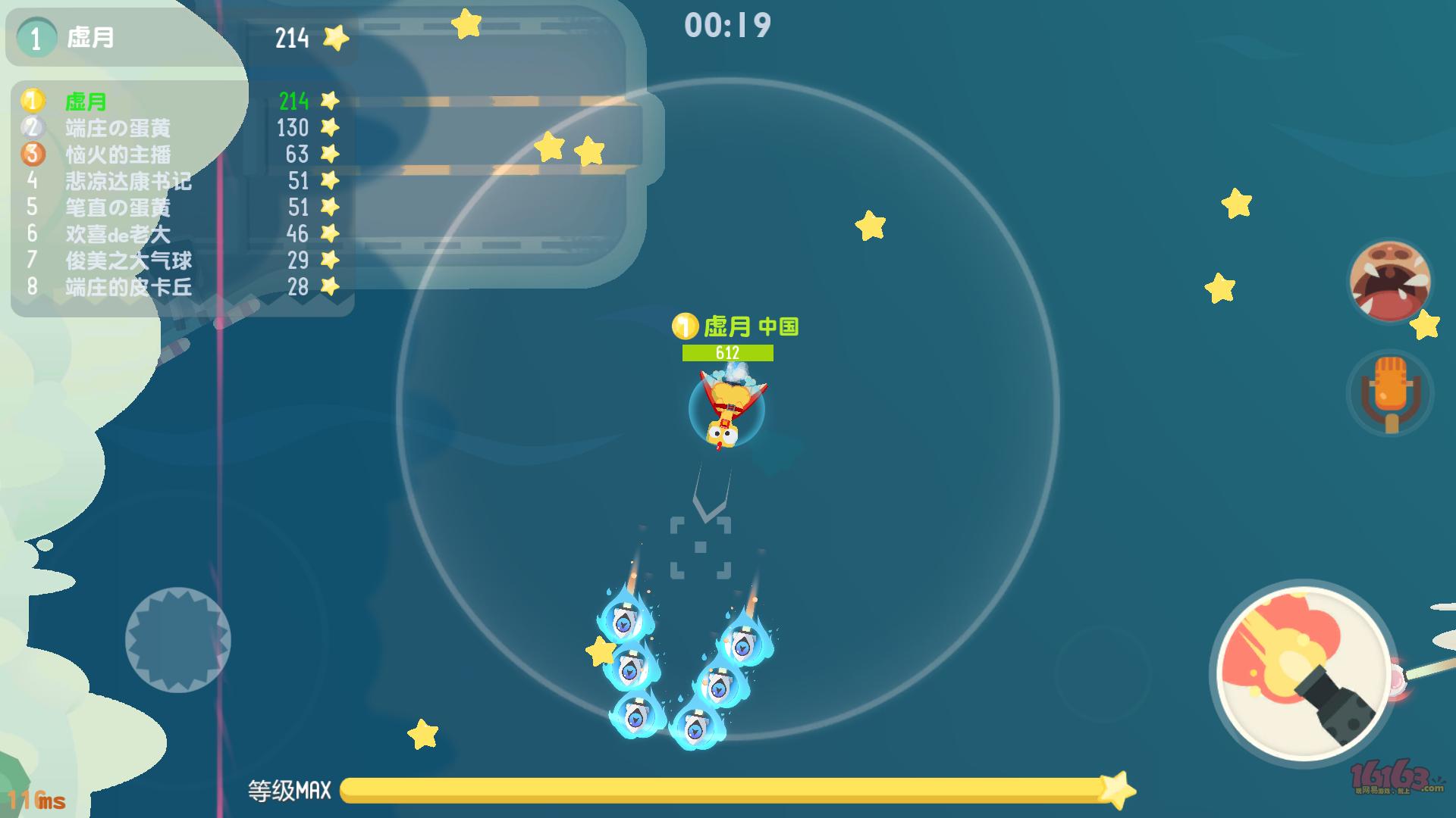 导弹1.png