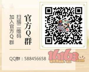 QQ图片20171027170801.jpg