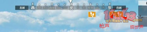 Popo截图201711214446_副本.png