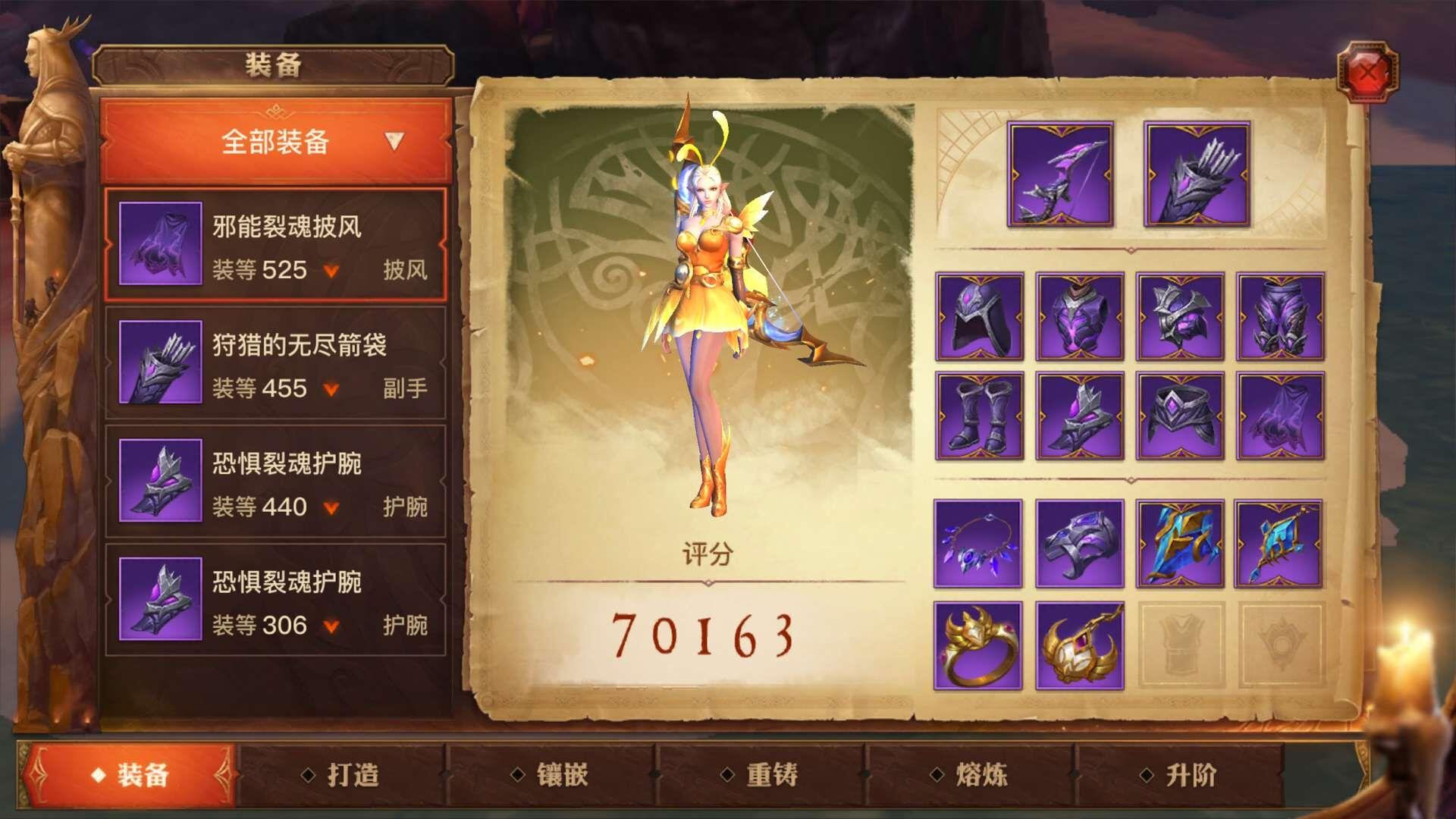 QQ图片20171102220907.jpg