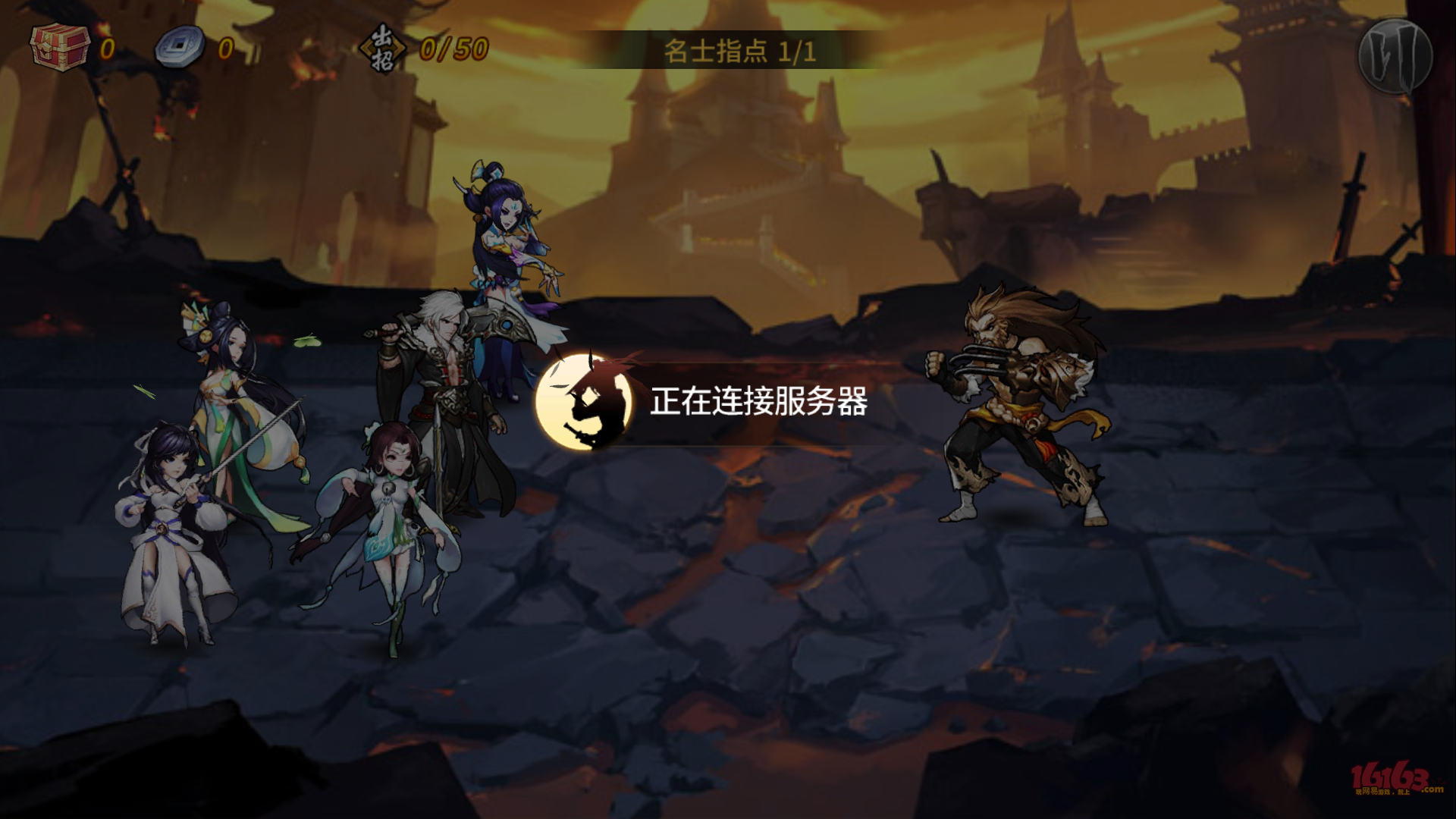 Screenshot_2017-11-06-08-14-09-157_com.netease.pm01.downjoy.png