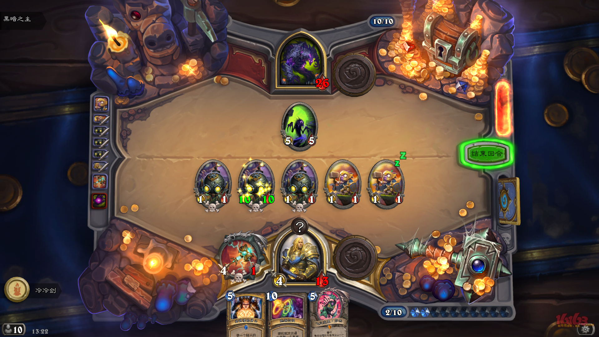 Hearthstone Screenshot 12-10-17 13.22.39.png