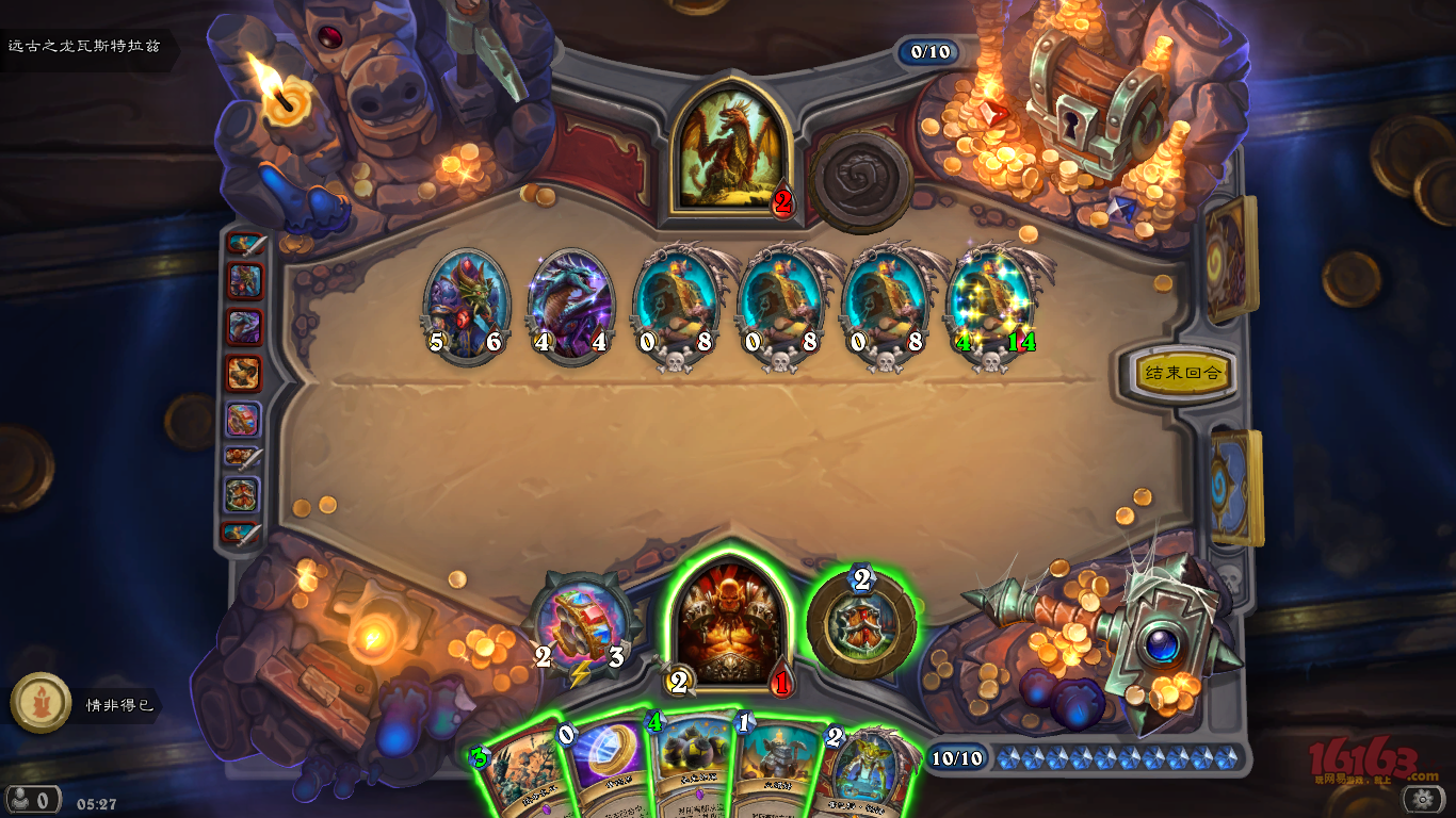 Hearthstone Screenshot 12-13-17 05.27.05.png