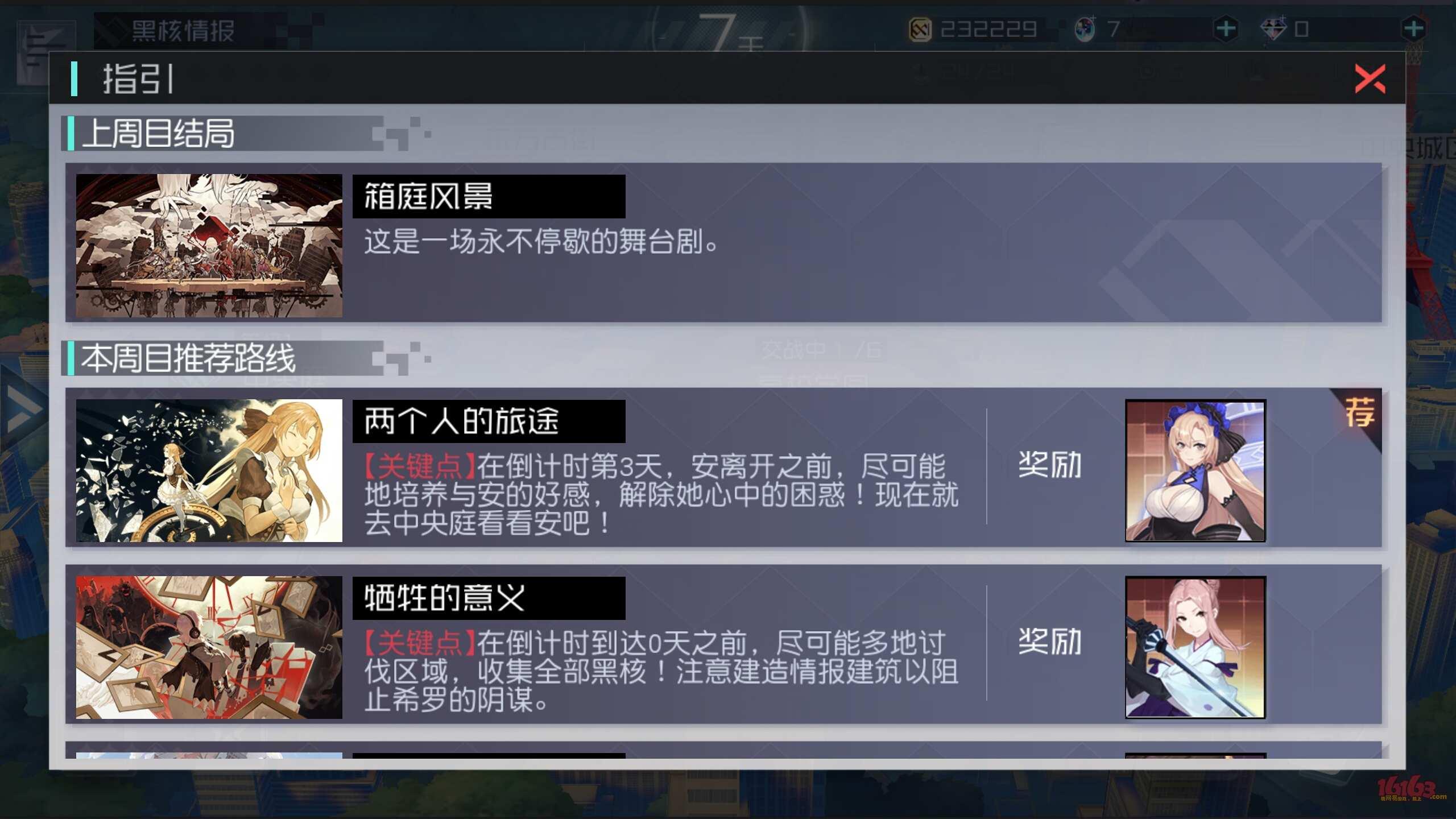 Screenshot_2017-12-14-16-44-40.jpg