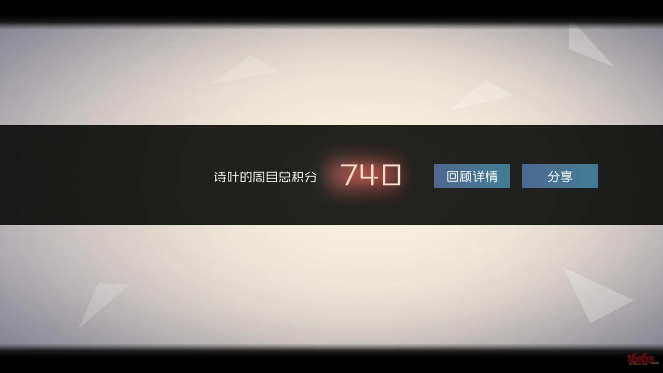 Screenshot_2017-12-14-16-46-56.jpg