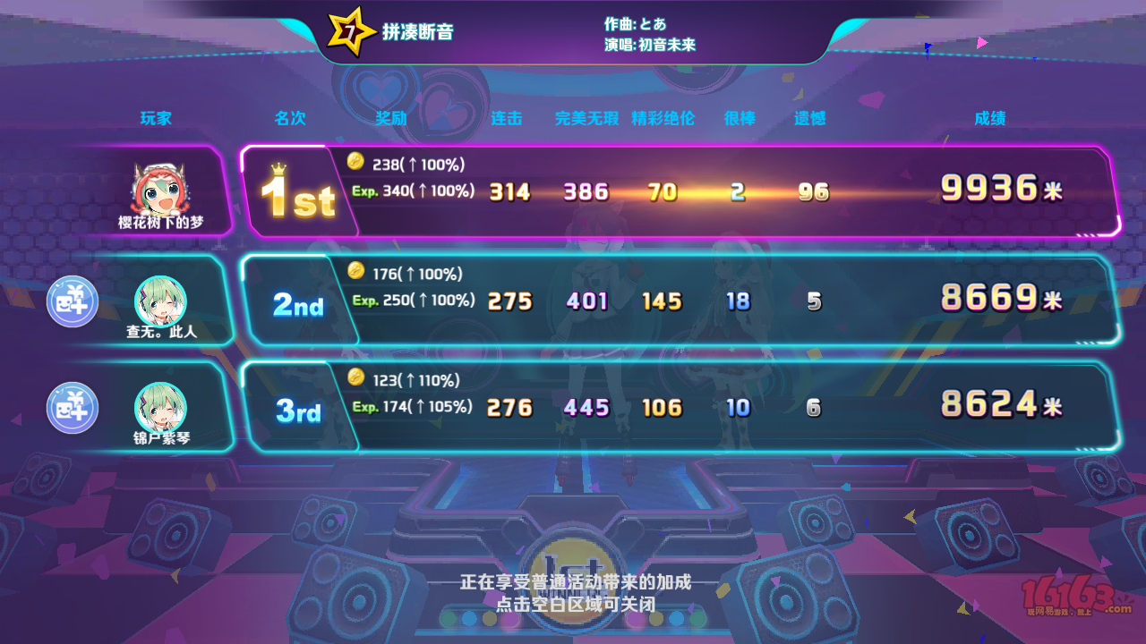Screenshot_2017-12-23-21-09-35-105_com.netease.cy.png