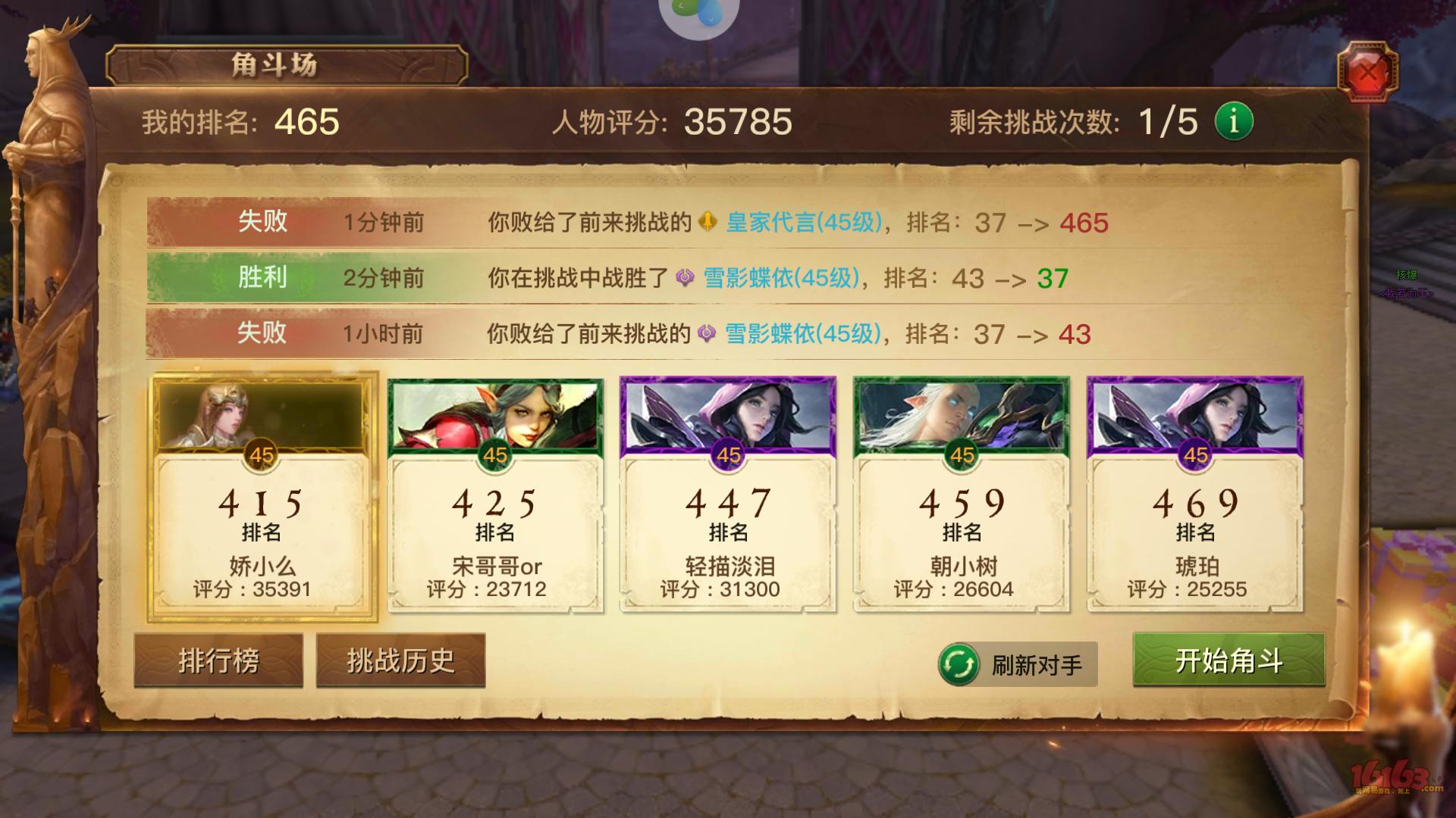 Screenshot_20171227-164957.png