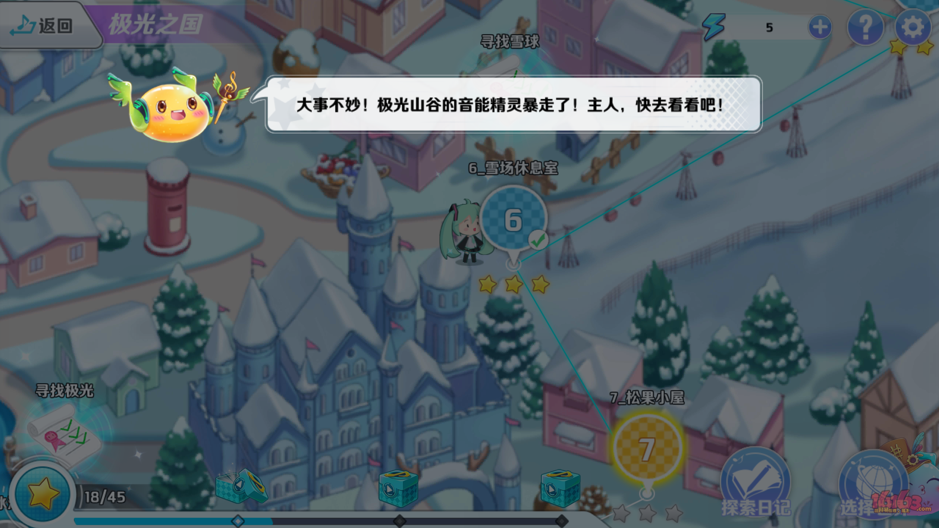 Screenshot_2017-12-28-01-01-25-404_com.netease.cy.png