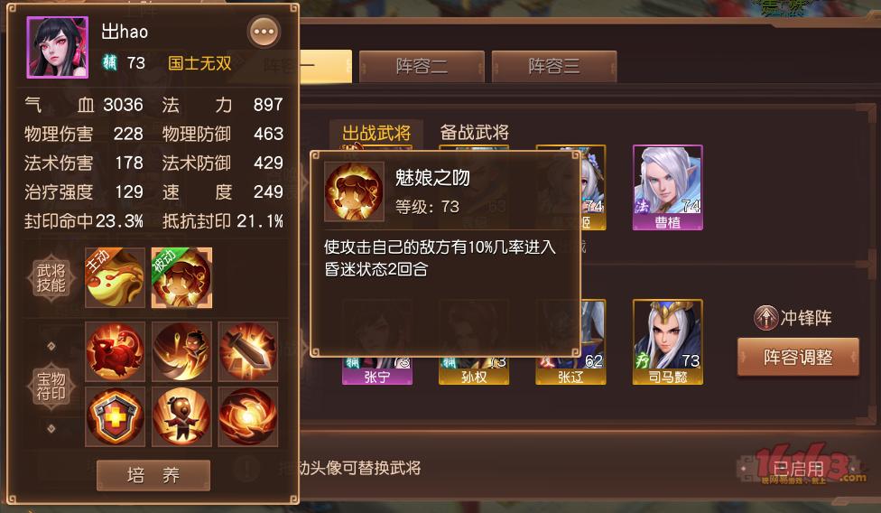 张宁2.png