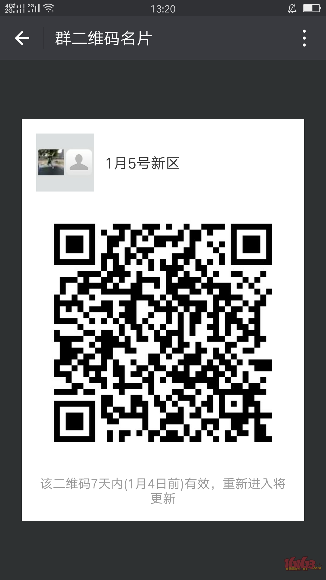 Screenshot_2017-12-28-13-20-07-43.png
