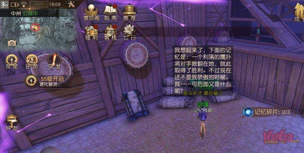 演武2.jpg