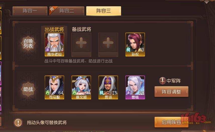 QQ图片20180106154848.jpg