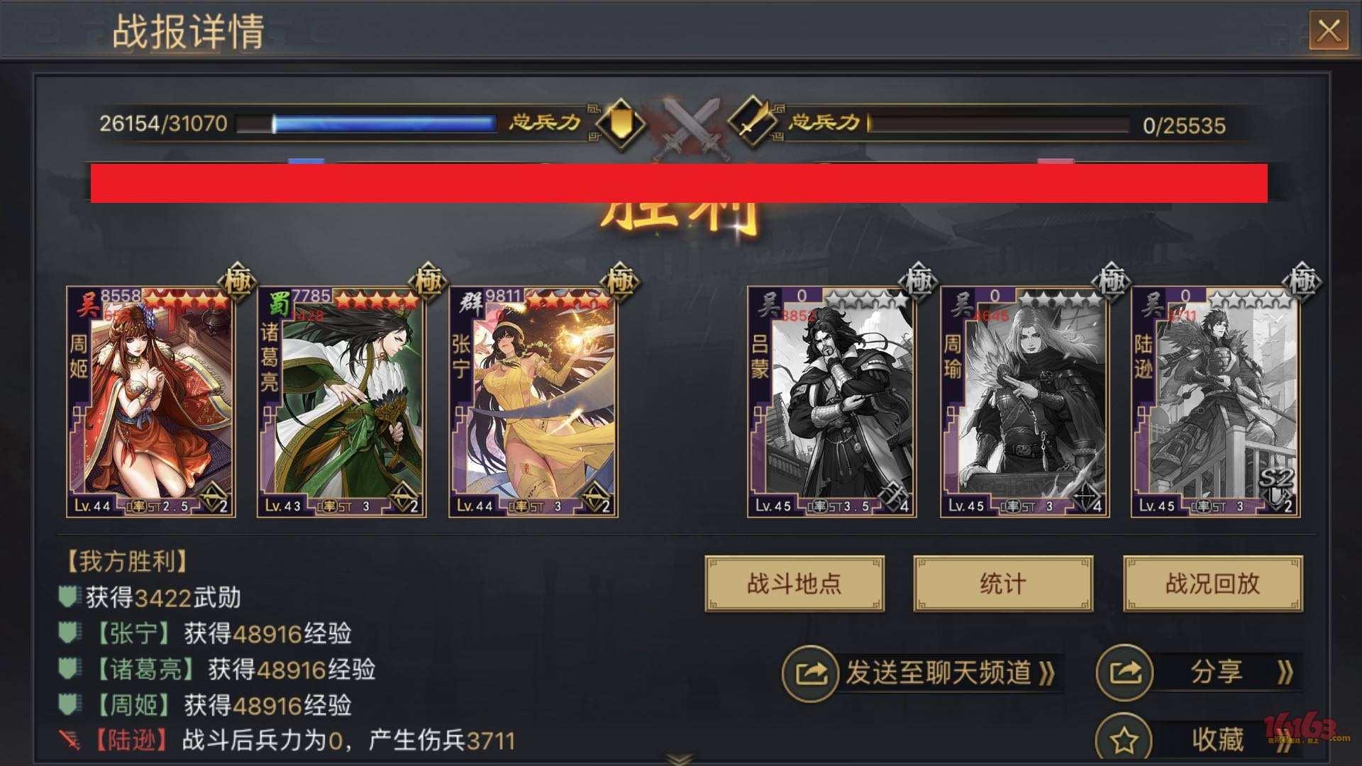 WeChat Image_20180107142449.jpg