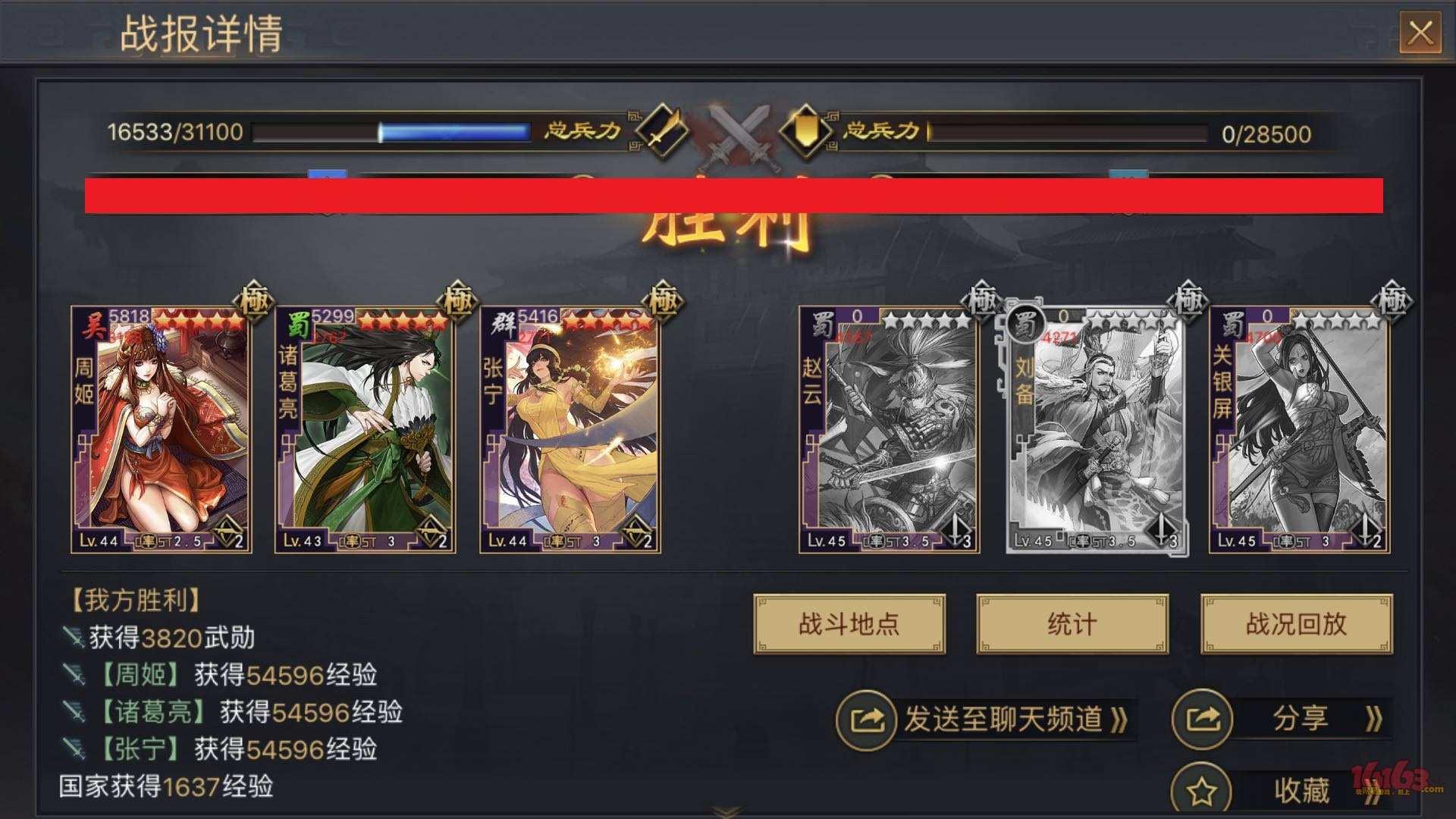 WeChat Image_20180107142521.jpg