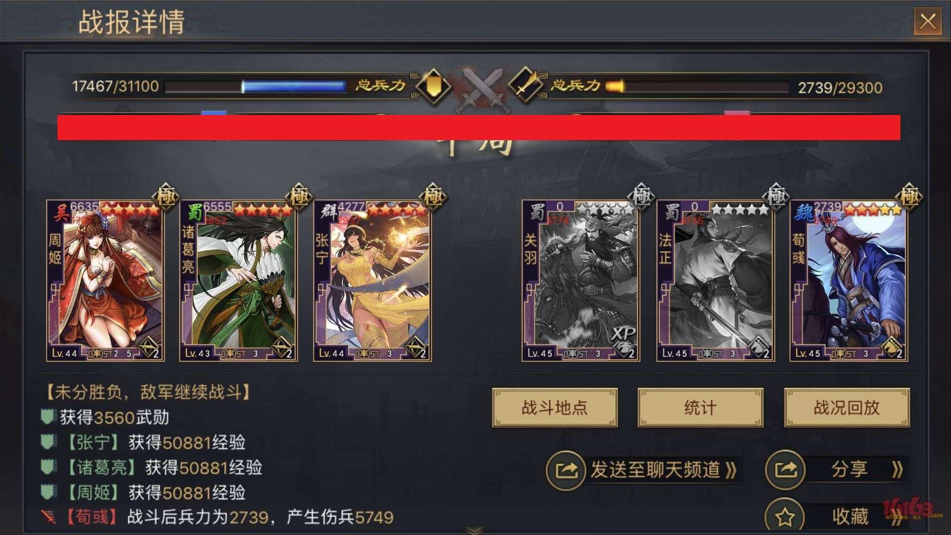 WeChat Image_20180107142527.jpg
