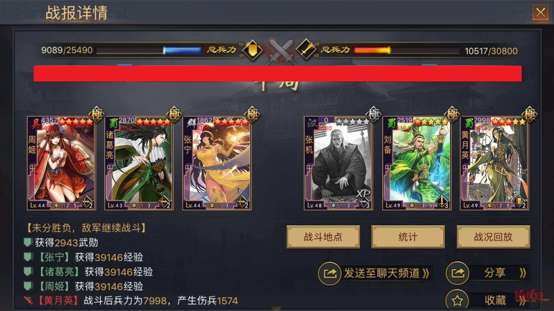 WeChat Image_20180107142537.jpg