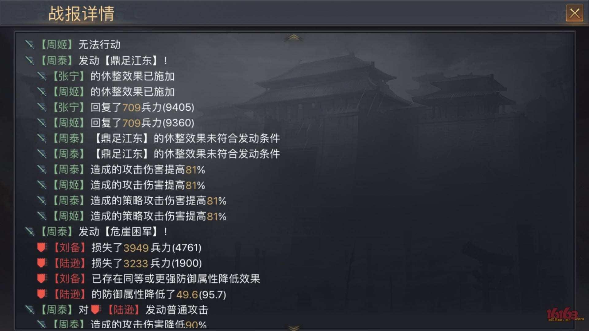 WeChat Image_20180107142531.jpg