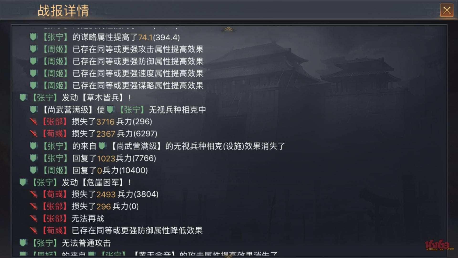 WeChat Image_20180107142539.jpg