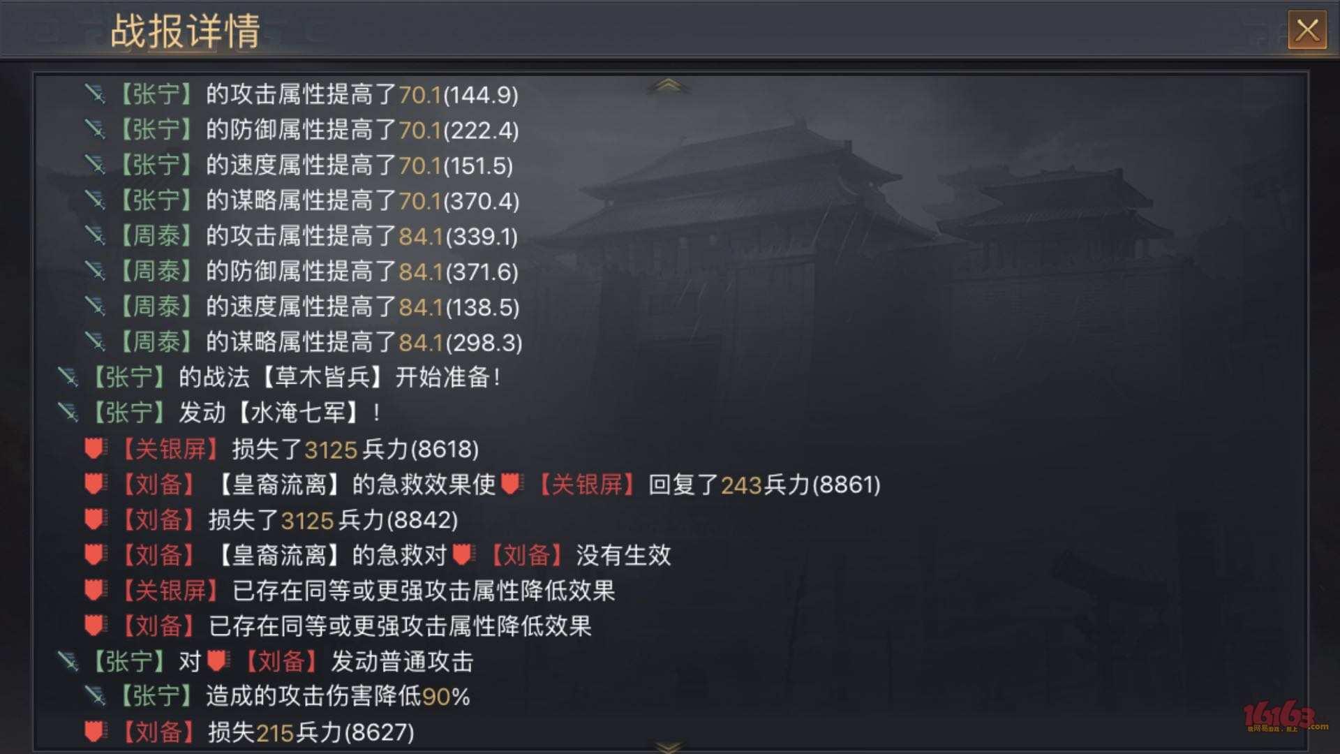 WeChat Image_20180107143006.jpg