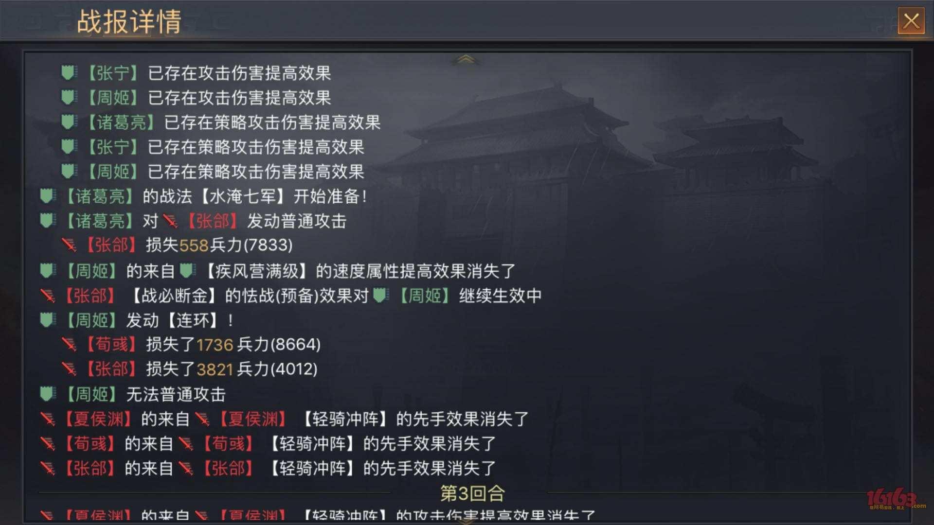 WeChat Image_20180107142533.jpg