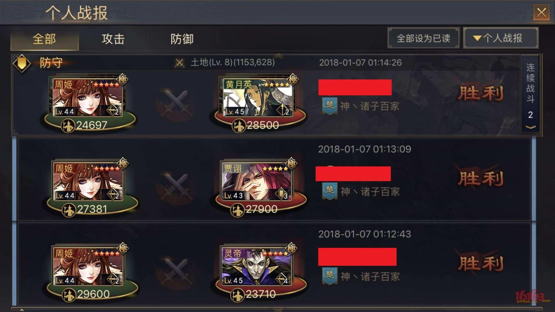 WeChat Image_20180107142511.jpg