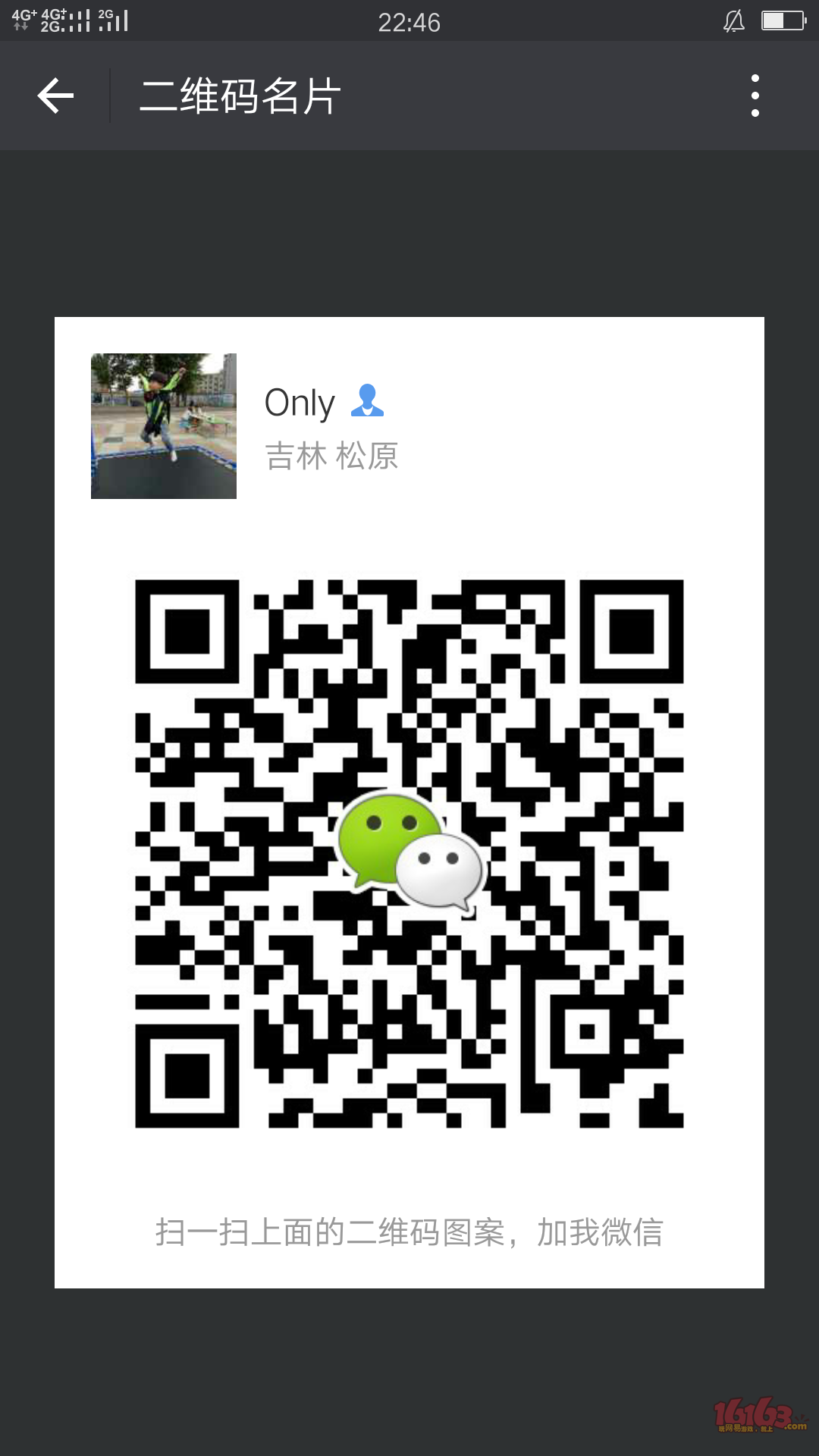 Screenshot_2018-01-01-22-46-54-81.png