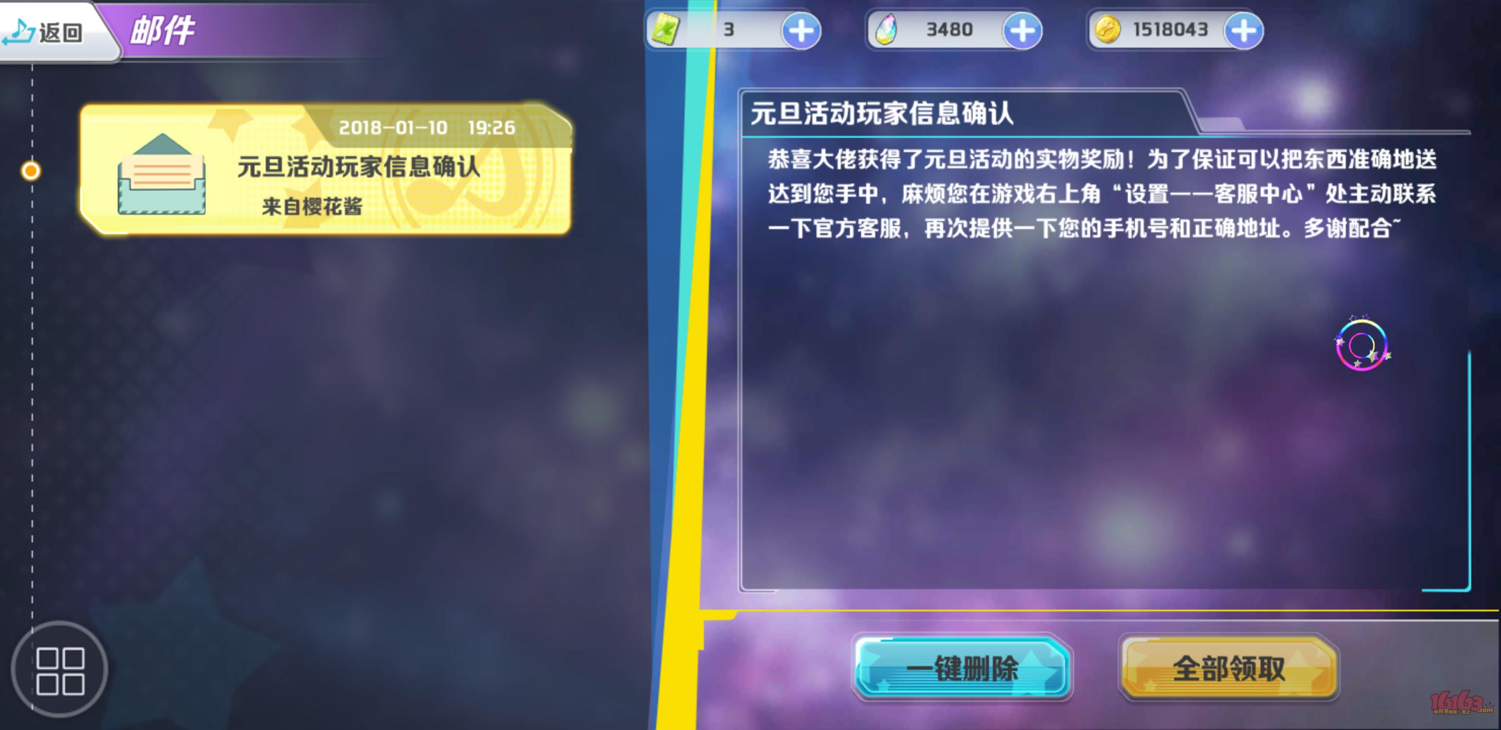 Screenshot_20180112-012926.png