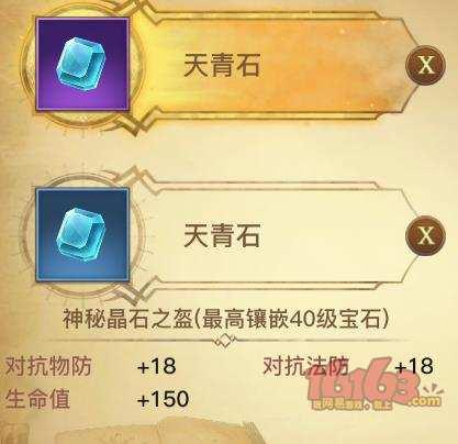 baoshi.jpg