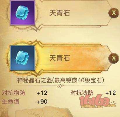 baoshi 2.jpg