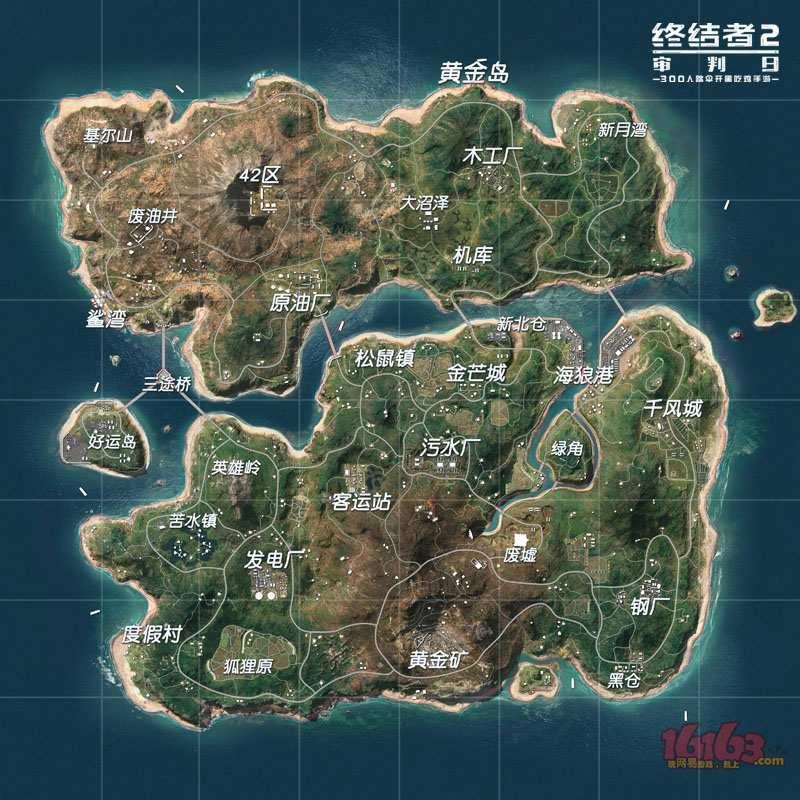 图2:全新8x8地图曝光  超大战斗空间.jpg