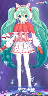 图6:冬日天使.jpg