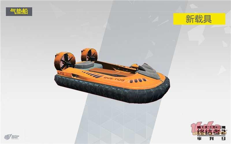 图二:两栖作战气垫船.jpg