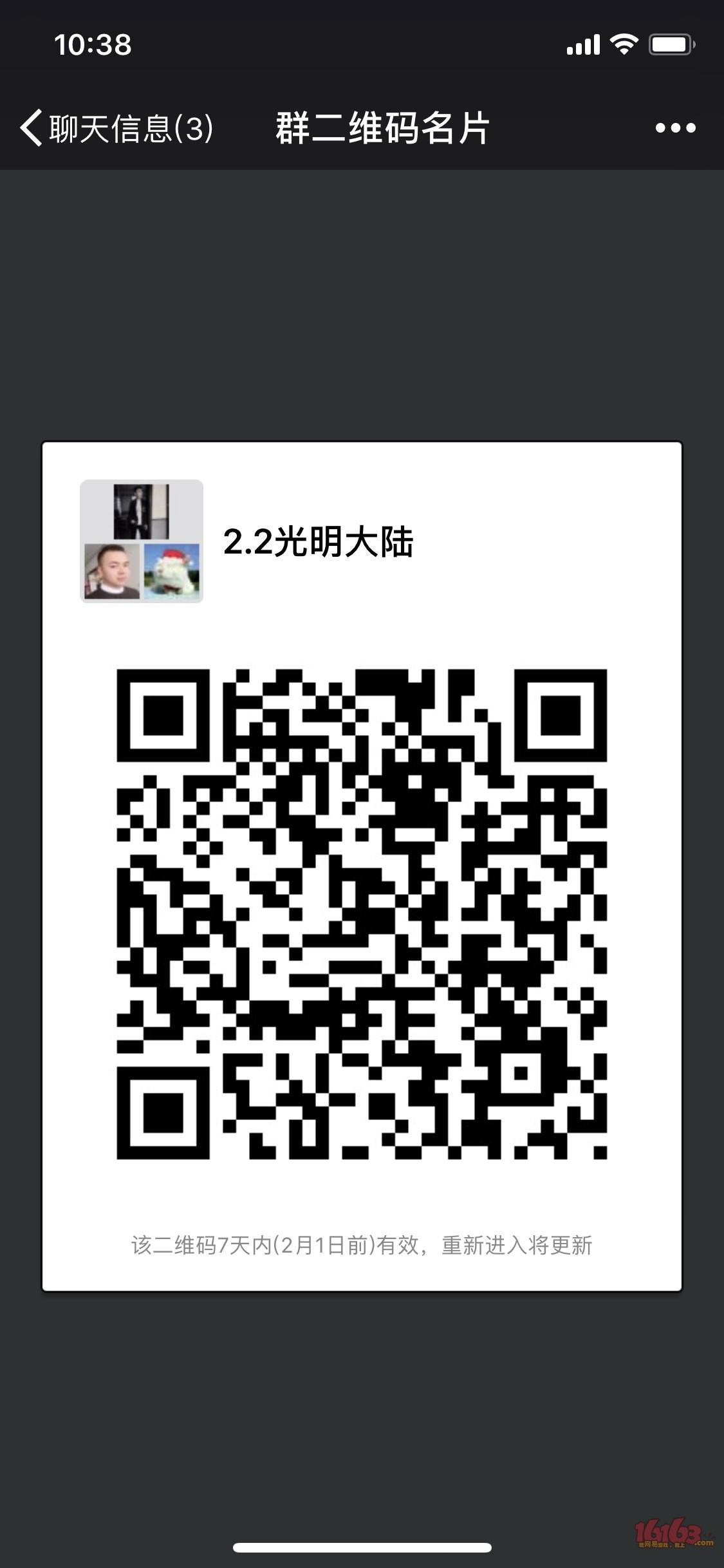 7D99E02A-9C85-4806-AAD8-21414FD72304.png