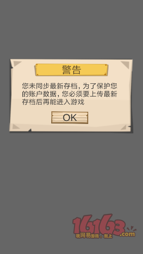 Screenshot_2018-01-30-14-46-44-853_com.tencent.tmgp.ma71.png