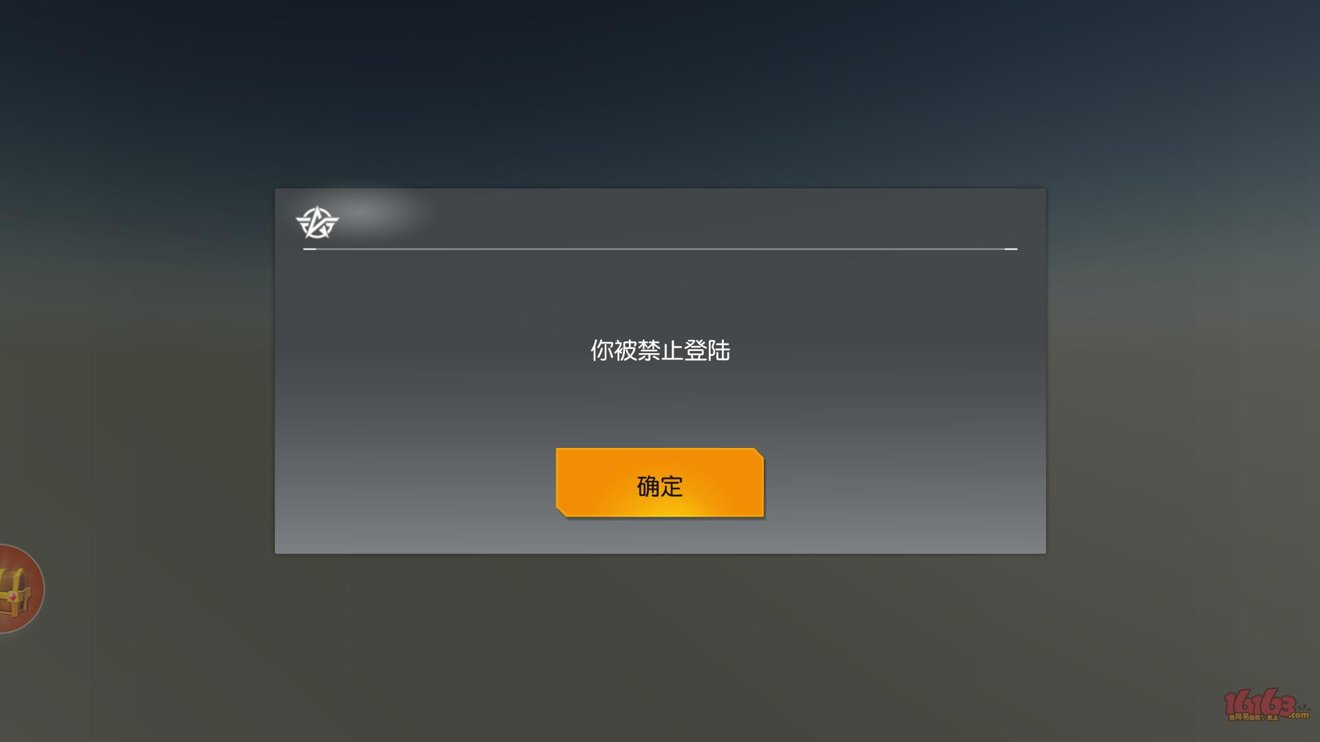 Screenshot_2018-02-06-11-00-33-710_com.netease.hyxd.mi.png