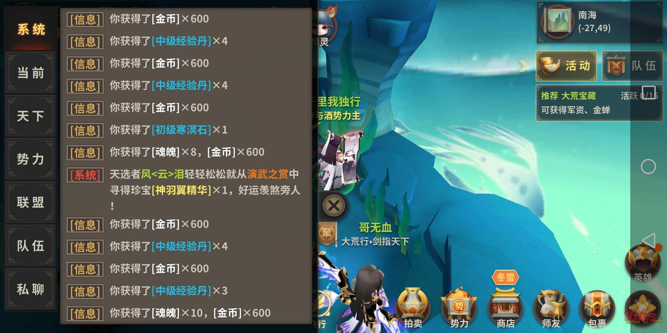 Screenshot_20180206-161136.jpg
