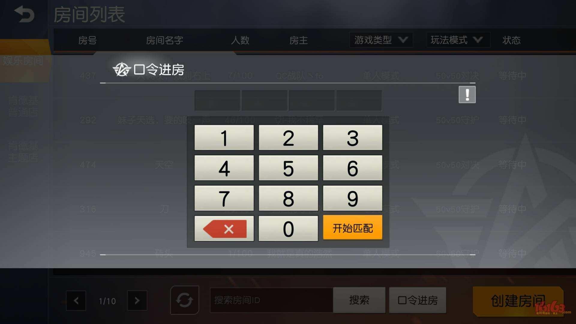 QQ圖片20180208204117.jpg