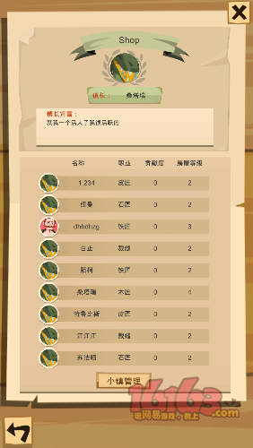 Screenshot_2018-02-12-23-24-40-471_com.netease.ma71.png