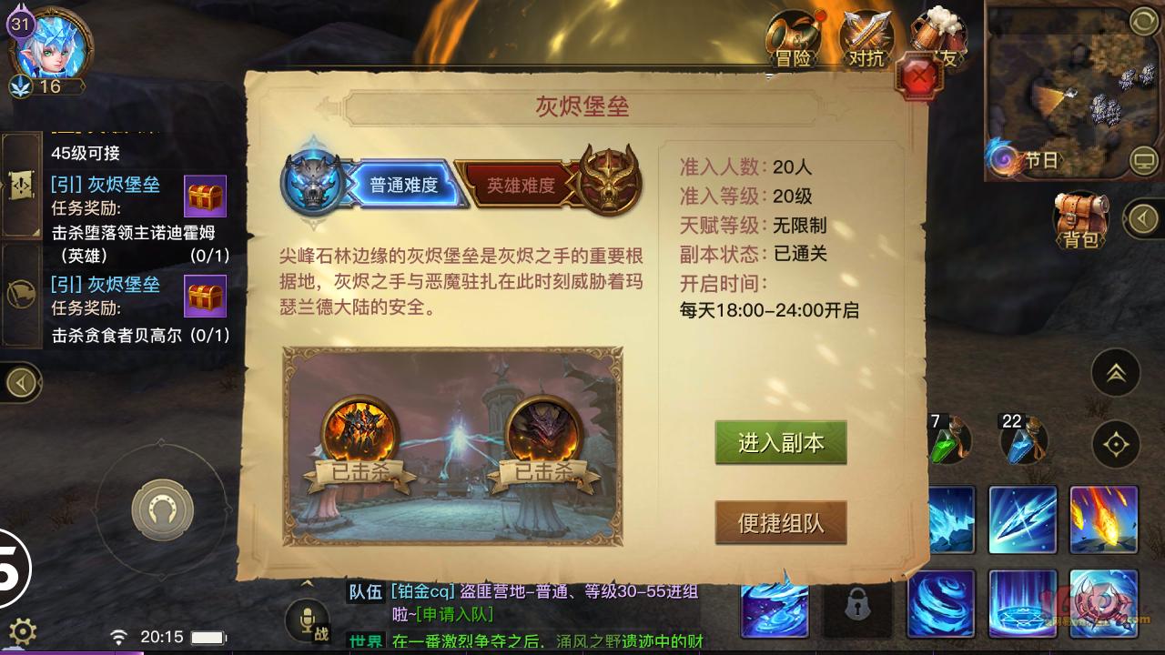 Screenshot_2018-02-13-20-16-11-572_com.netease.gmdl.qihoo.png