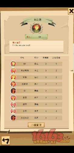 Screenshot_20180213-203103.png