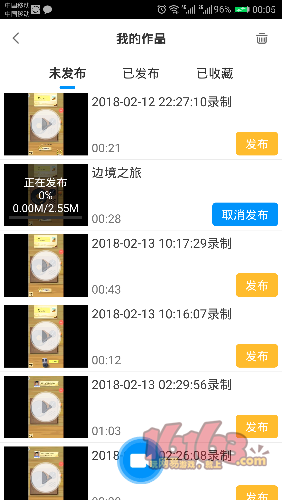 Screenshot_20180214-000504.png