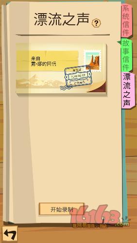 Screenshot_20180214-014705.png