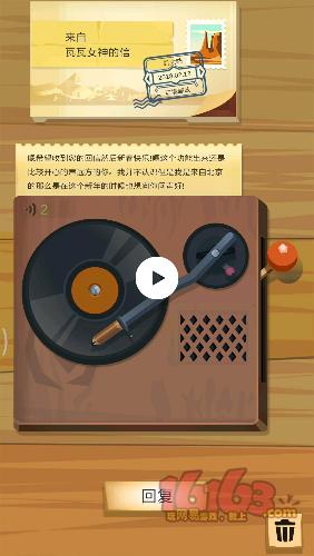 Screenshot_2018-02-14-03-24-44-052_com.miui.gallery.png