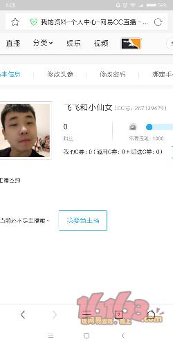 Screenshot_2018-02-14-08-05-51-336_com.qihoo.browser.png