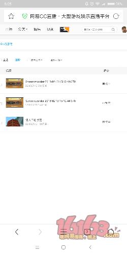 Screenshot_2018-02-14-08-05-33-403_com.qihoo.browser.png