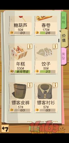 Screenshot_20180214-202741.png