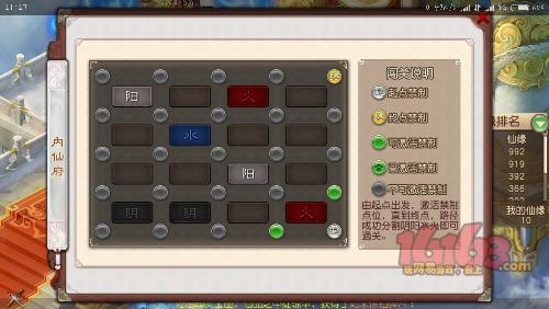 Screenshot_2018-02-15-21-27-26-179_com.netease.shenmo.png