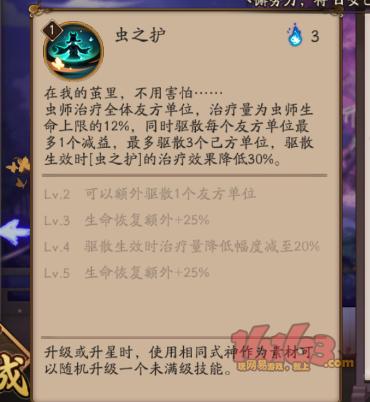 QQ图片20180220085005.png
